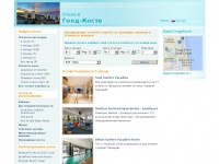 gold-coast-hotels.net