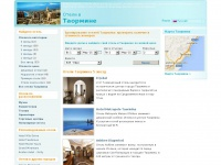 hotels-in-taormina.com