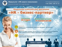 Hrpartner.com.ua