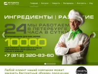 ingredienty-razvitie.ru