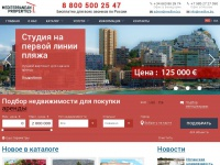 medliveproperty.ru