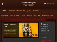 product-concept.ru