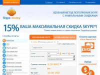 skype-money.ru