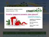 greenvilig.ru