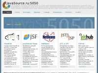javasource.ru
