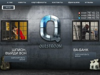 questroom.by