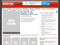 uanews.in.ua