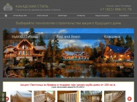 Canstyle-house.ru