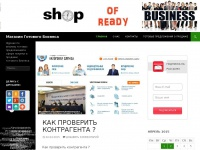 shopofreadybusiness.ru