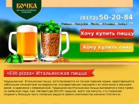 elit-pizza.ru