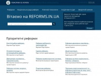 reforms.in.ua