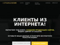 avemarketing.ru