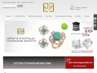 jewelry-fashion.ru