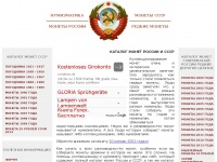 gold-rouble.ru