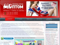 optsecond.by
