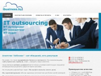 ibusiness.by Thumbnail