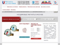 homemagnit.ru