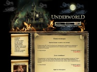 underworld-clan.ru