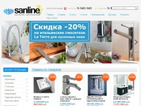 sanline.by