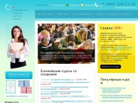 Accounting-courses.ru
