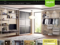 aristo-salon.ru
