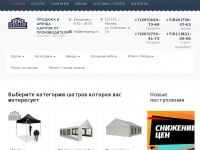 tentgroup.ru