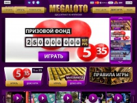 megaloto.by