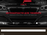burntire-shop.ru