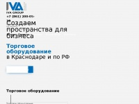 iva-group.ru