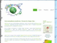 magicclew.org