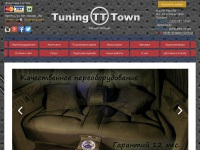 tuningtown.com.ua
