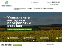 globaltradeoil.by