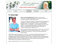 doctor-kolesow.ru