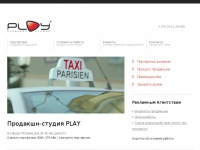 eplay.by