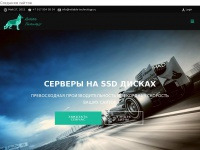 reliable-technology.ru