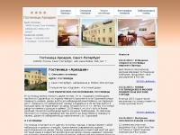 arkadia-petersburg-hotel.ru