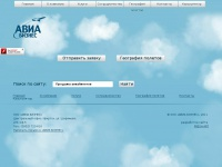 avia-business.ru