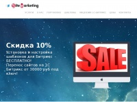 site-marketing.ru