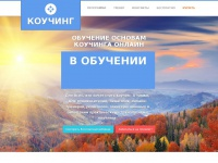 Onlinecoachinginedu.ru