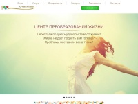 teamhappy.ru