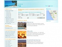goahotelsreview.com