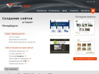 visualteam.ru
