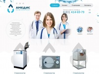 thesterilizer.ru