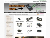 dictophone-shop.ru