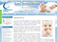 happybabymassage.ru