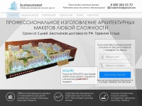 businessmaket.ru
