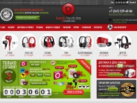ufa-monster-beats.ru