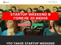 startupbelarus.by Thumbnail