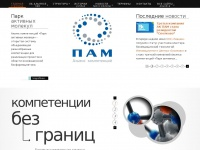 pam-alliance.ru