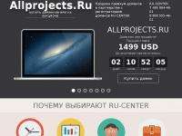 allprojects.ru